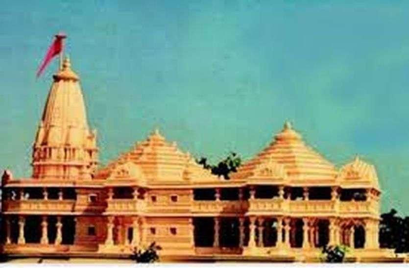 श्रीराम मंदिर : घर-घर जाकर धन संग्रह पर मंथन
