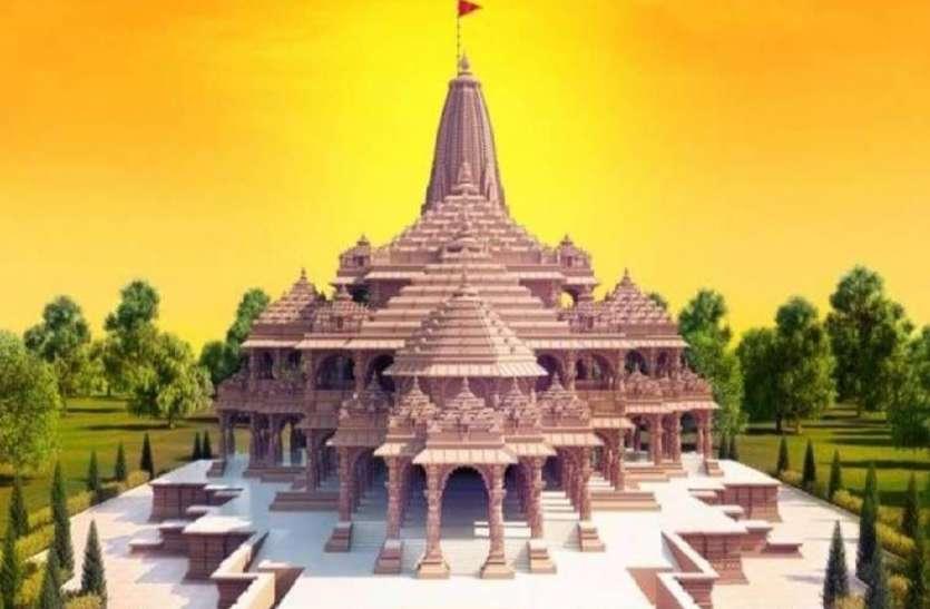 राम मंदिर निर्माण के लिए निधि संग्रह अभियान हुआ शुरू, घर-घर पहुंच रहे आरएसएस और विहिप कार्यकर्ता