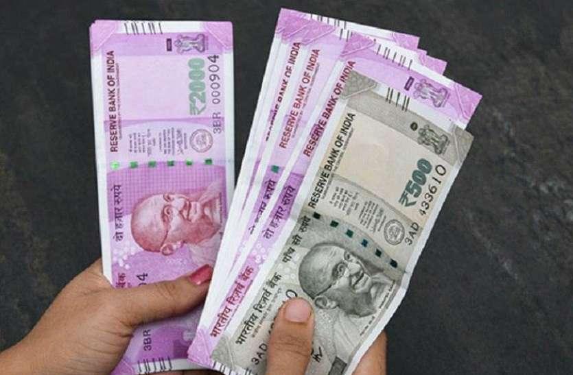 सक्षम योजना: हर बेरोजगार युवा को मिलेंगे 3000 रुपए महीना, जानिए पूरा तरीका