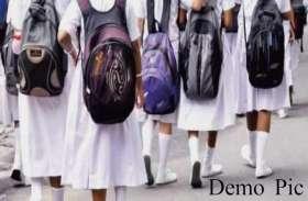हिरोइन बनने के लिए स्कूल ड्रेस में भागीं कक्षा 8 की तीन छात्राएं, नोएडा से बरामद
