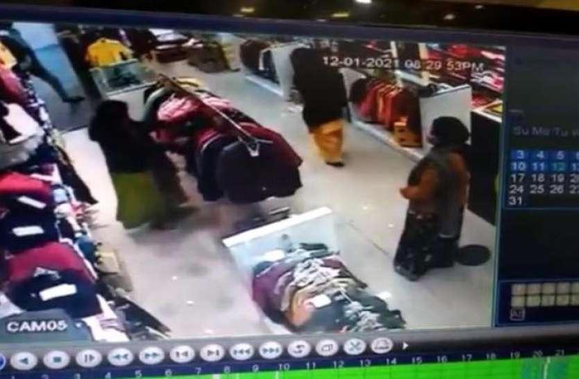 OMG: महिलाओं ने खुलेआम इस तरह चुराए 80 हजार के Branded कपड़े, CCTV फुटेज देख हर कोई हैरान