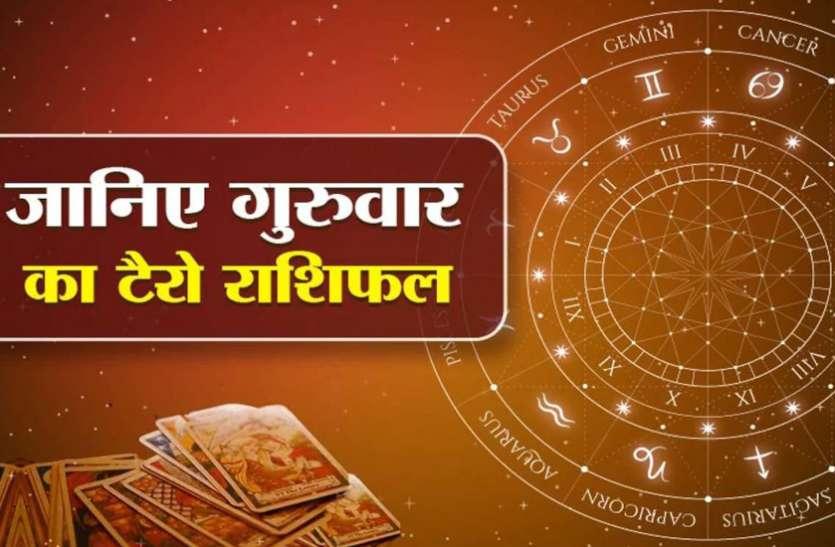 Aaj Ka Tarot Rashifal 14 January 2021 मेष—सिंह को मिलेगी आर्थिक मजबूती, 5 राशियों का भाग्य प्रबल