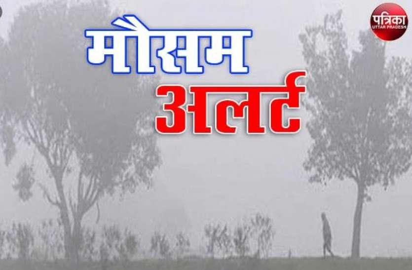 Weather Forecast: सर्दी ने तोड़ा 30 वर्षों का रिकॉर्ड, दिल्ली में कोहरा बढ़ाएगा मुश्किल