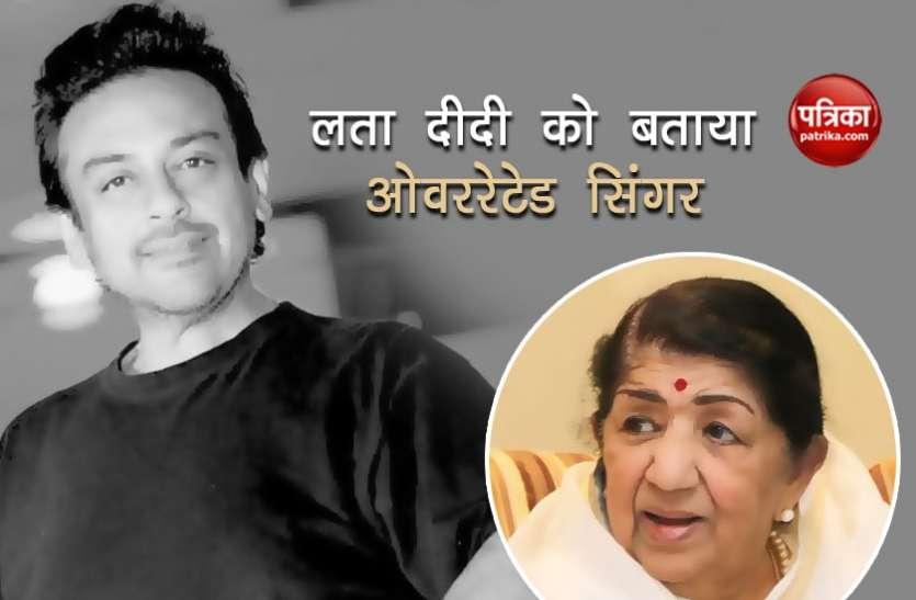 Lata Mangeshkar को ओवररेटेड सिंगर कहने पर बोले Adnan Sami, बचाव में कहा-  पागल लगने से बेहतर है कि..