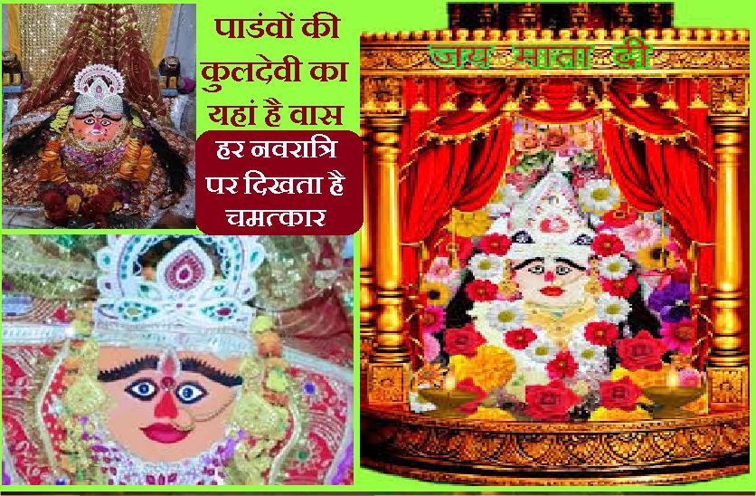 रहस्यमयी मंदिर : नवरात्र में यहां रोज बढ़ता है देवी मां की प्रतिमा का आकार, नवमी को निकल आती हैं मां गर्भगृह से बाहर  PATRIKA : LEADING HINDI NEWS PORTAL - BHOPAL ACTRESS DIVYANSHA KAUSHIK HD PHOTOS, LATEST WALLPAPERS  PHOTO GALLERY  | LH3.GOOGLEUSERCONTENT.COM  #EDUCRATSWEB 2020-07-28 lh3.googleusercontent.com https://lh3.googleusercontent.com/-siSUCsiwmVQ/XLLRGoY0cNI/AAAAAAAARb4/Re9-vbcQEY4LkjRTylVGAhFGX5lPqtfpACLcBGAs/s640/actress-divyansha-kaushik-photos-5.jpg