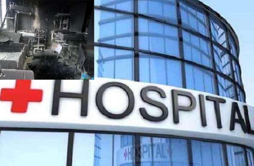 निजी अस्पतालों, नर्सिंग होम की होगी आकस्मिक जांच, जानें क्या है माजरा...