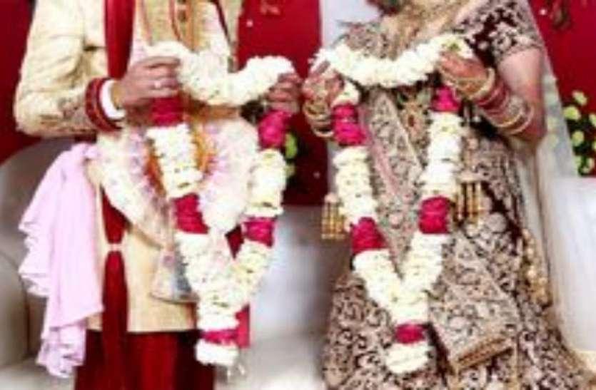 वेलेंटाइन डे पर 15 आत्मसमर्पित नक्सली जोड़ों की हुई शादी, SP समेत कई पुलिस अफसर बने बाराती