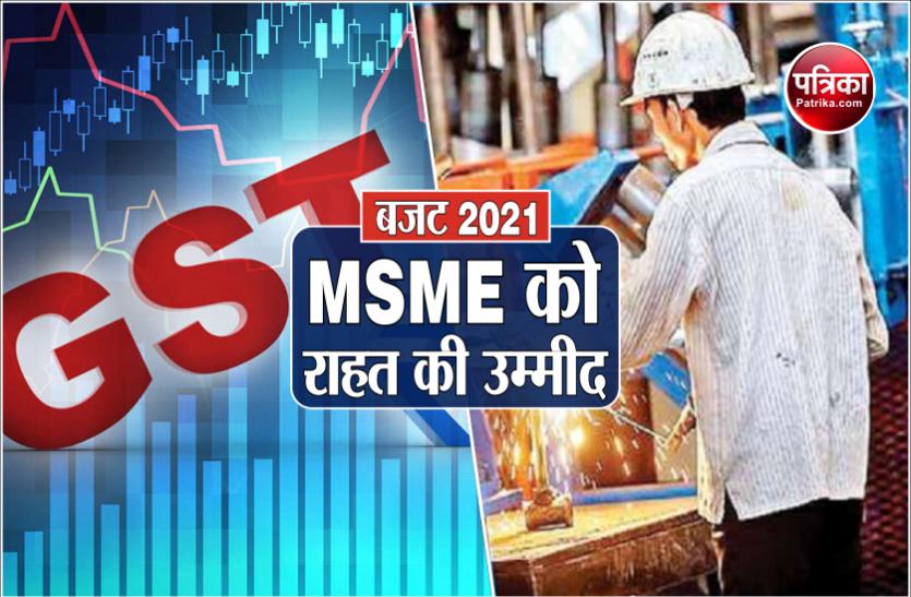 बजट 2021ः MSME सेक्टर को राहत मिलने की उम्मीद, विशेष प्रावधान करने के संकेत
