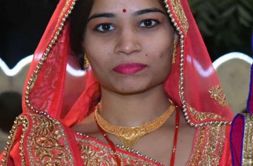 उदयपुर की बेटी ने मुम्बई में फंदा लगाकर दी जान