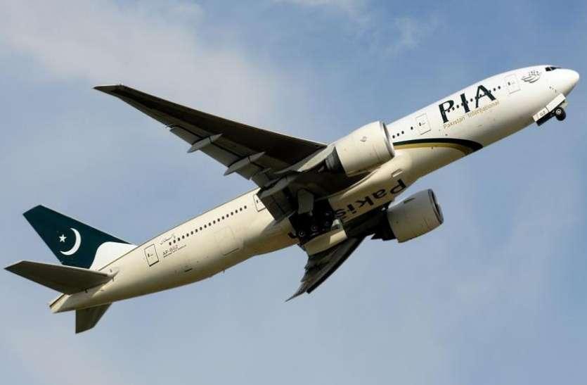 Pakistan को करारा झटका, पैसे नहीं चुकाने पर Malaysia ने PIA का विमान किया जब्त