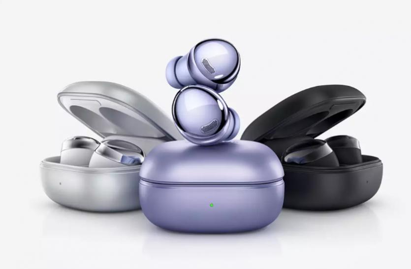 Samsung ने लॉन्च किए Galaxy Buds Pro, प्री बुकिंग पर मिलेगा ये फ्री गिफ्ट