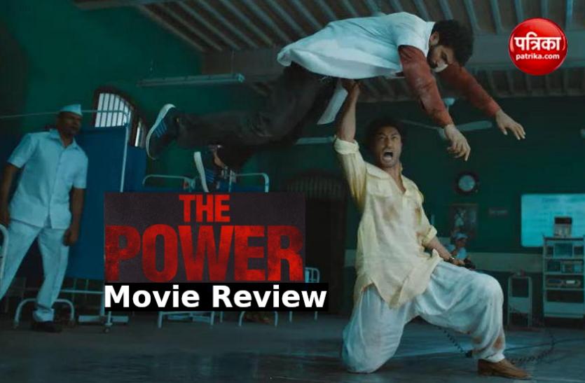The Power Movie Review : 'द गॉडफादर' का एक और देशी संस्करण, कहानी और पटकथा से लेकर एक्टिंग तक पावरलेस