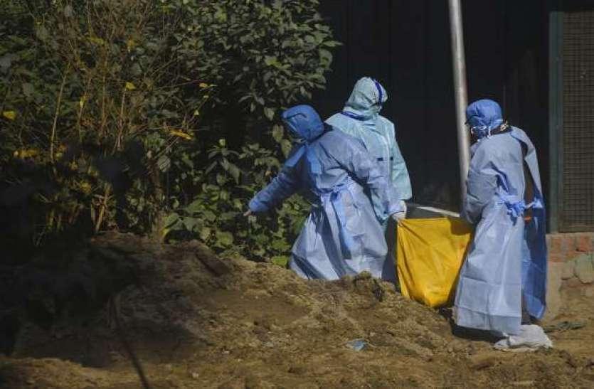 दिल्ली के zoo में भी बर्ड फ्लू की दस्तक, पिंजरे में मरे मिले उल्लू में संक्रमण पाया गया
