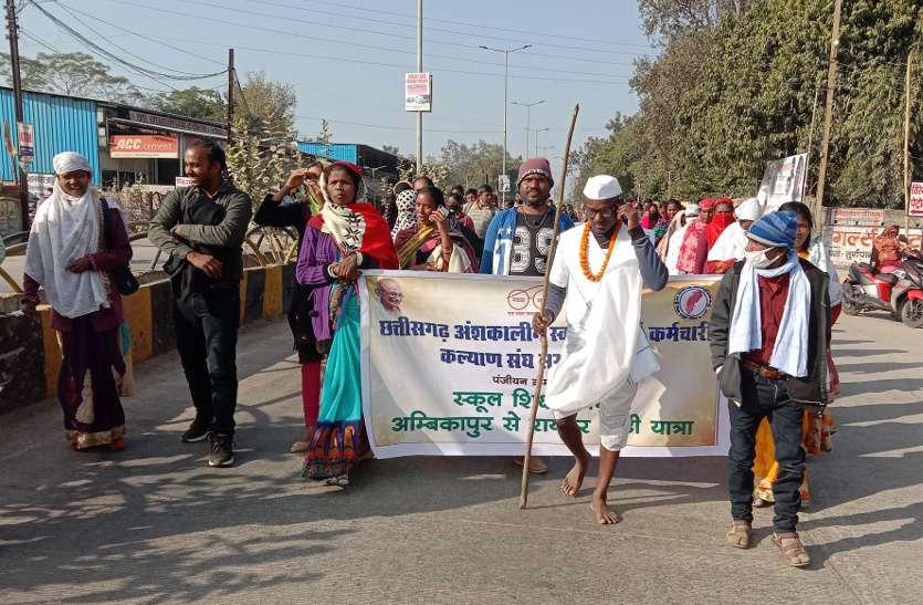 महात्मा गांधी के वेश में अंशकालीन स्कूल सफाई कर्मचारियों की डांडी यात्रा शुरू, सीएम निवास का करेंगे घेराव