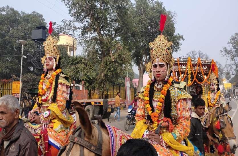भगवान श्री रामलला का प्राकट्योत्सव पर निकाली गई शोभायात्रा