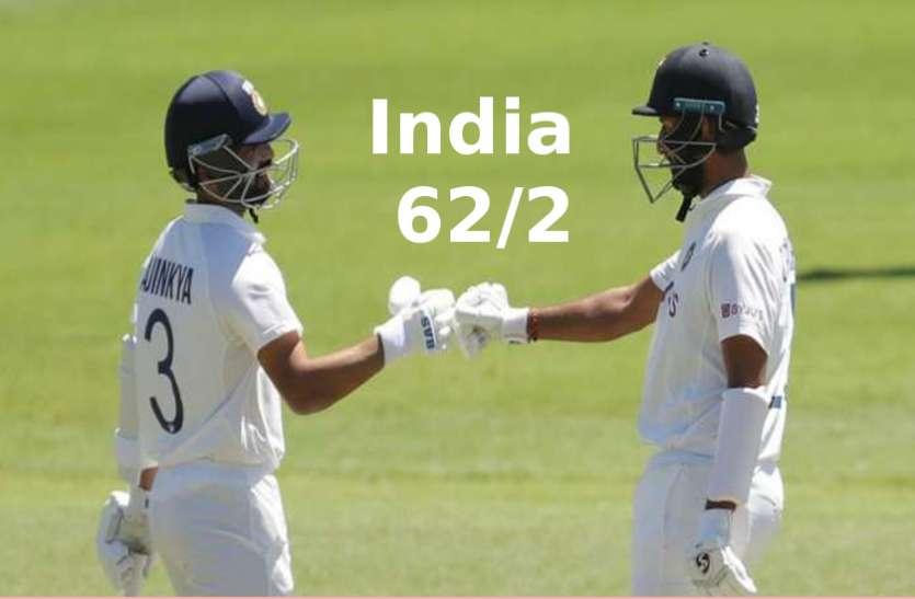 ब्रिस्बेन टेस्ट : टीम इंडिया के ओपनर्स सस्ते में पवेलियन लौटे, टी टाइम तक भारत ने 2 विकेट खोकर बनाए 62 रन