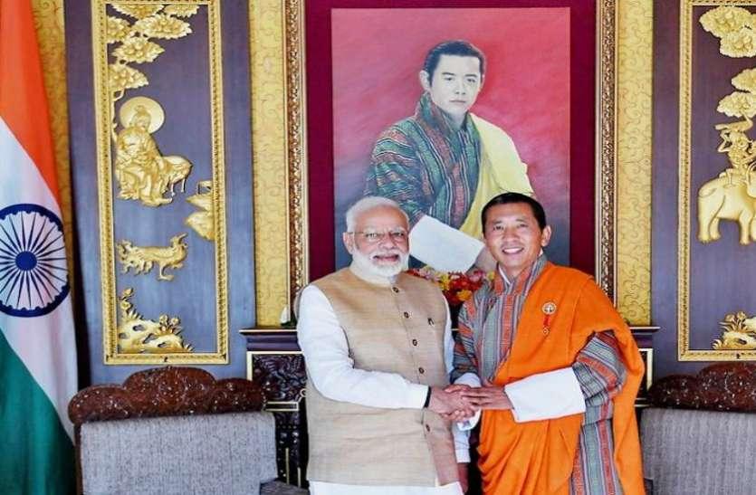भारत में Corona टीकाकरण अभियान की शुरुआत, भूटान के पीएम लोते शेरिंग ने प्रधानमंत्री मोदी को दी बधाई