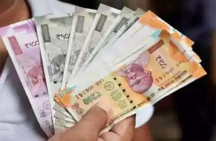 बैंक में खपाने आया था पांच सौ रुपए के 63 नकली नोट