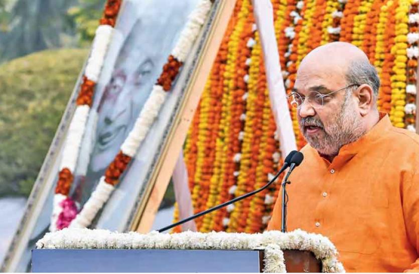 कांग्रेस पर बरसे Amit Shah, पार्टी से पूछा - दशकों तक किसानों को इससे वंचित क्यों रखा?