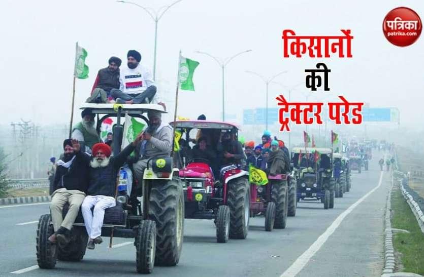 Farmer Protest: 26 जनवरी को किसानों की दिल्ली में ट्रैक्टर परेड, शामिल होंगे एक लाख किसान