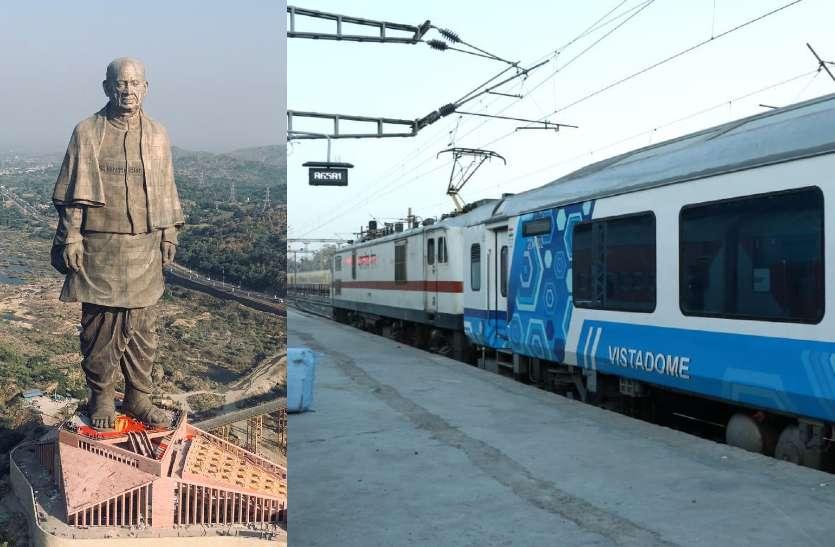 काशी से स्टेच्यू ऑफ युनिटी जाना हुआ आसान, पीएम मोदी ने वाराणसी-केवड़िया ट्रेन को दिखायी हरी झंडी