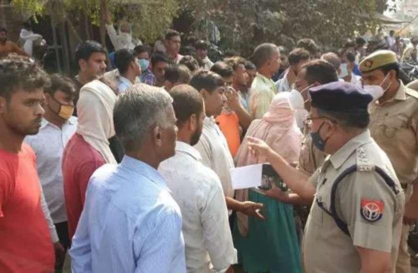 मदरसा छात्रा का पुलिस चौकी के पास से अपहरण, परिजनों ने किया हंगामा