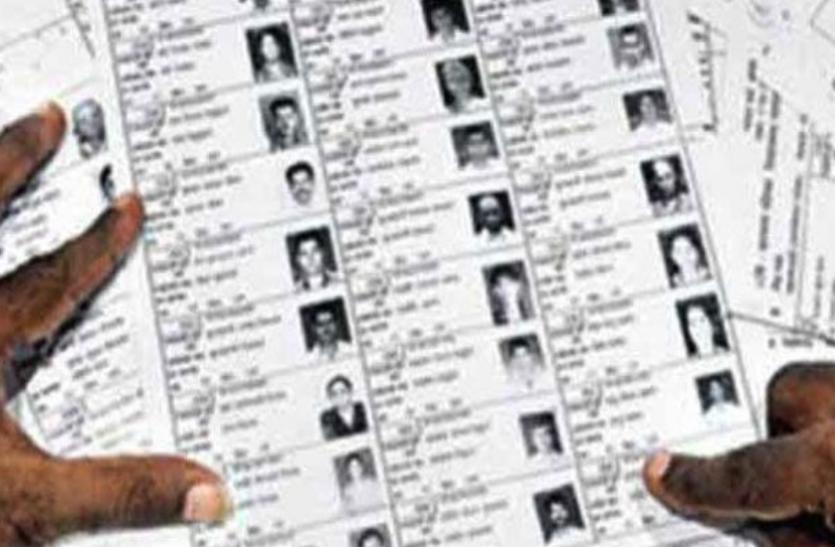 फोटोयुक्त मतदाता सूची जारी, प्रदेश में बढ़े 8 लाख 43 हजार वोटर्स