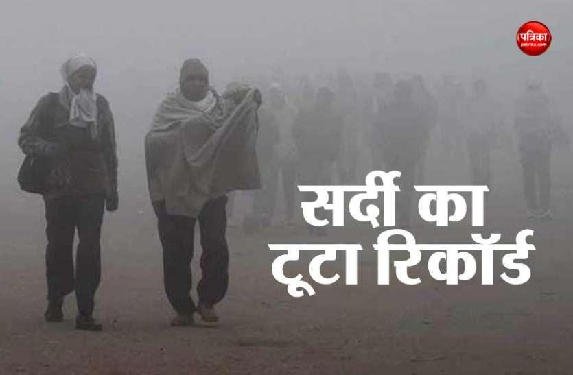 शीतलहर से ठिठुरे लोग, ठंड ने तोड़ा पिछले कई साल का रिकॉर्ड, 22 जनवरी से बारिश की चेतावनी
