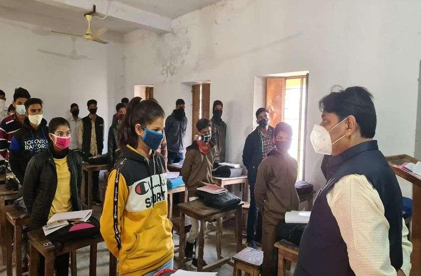 शिक्षा मंत्री डोटासरा ने किया स्कूलों का औचक निरीक्षण, कहा-जल्द शुरू होगी छोटी कक्षाएं