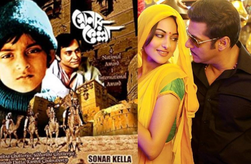 गोवा फिल्म समारोह में आम हो गईं गलतियां, इस बार 'सोनार किला' में जोड़ दी 'चुलबुल पांडे' की कहानी