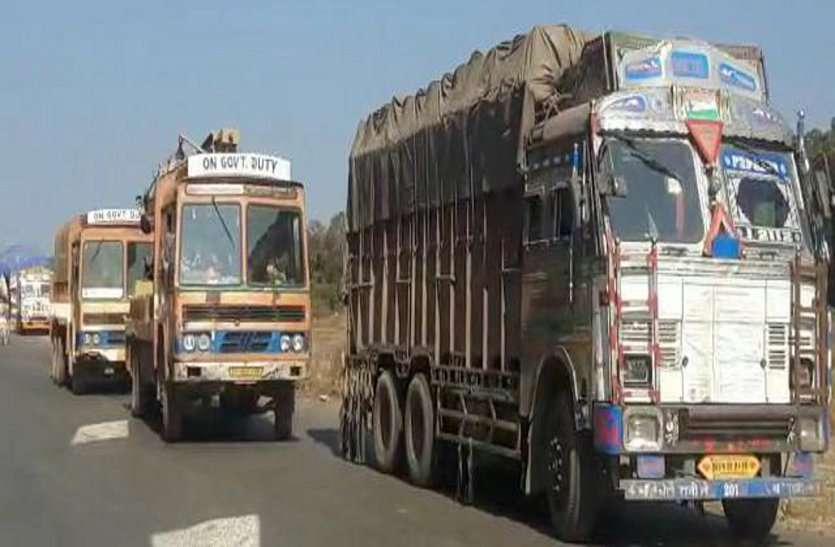 चिल्फी के परिवहन चेकपोस्ट में अवैध वसूली, परेशान होकर ट्रक चालकों ने किया नेशनल हाइवे जाम, जमकर हुआ हंगामा