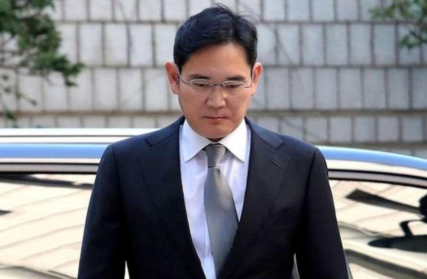 रिश्वत देने के आरोप में सैमसंग इलेक्ट्रॉनिक्स के उपाध्यक्ष ली यांग गिरफ्तार, ढाई साल की जेल