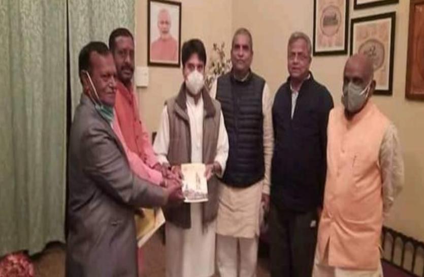 राम मंदिर निर्माण के लिए सिंधिया ने दिया 5 लाख का दान, कहा- राम काज कीन्हे बिना मोहि कहां विश्राम