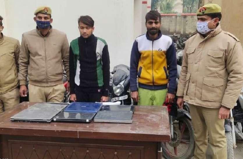 दस हजार के इनामी समेत दो बदमाश गिरफ्तार, चोरी की 14 मोटरसाइकिल, 2 स्कूटी, 6 लेपटॉप बरामद