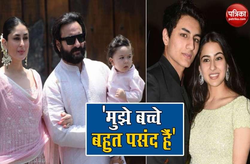 सैफ अली खान बनने जा रहे हैं चौथे बच्चे के पिता, बोले- मुझे बच्चे बहुत पसंद हैं...