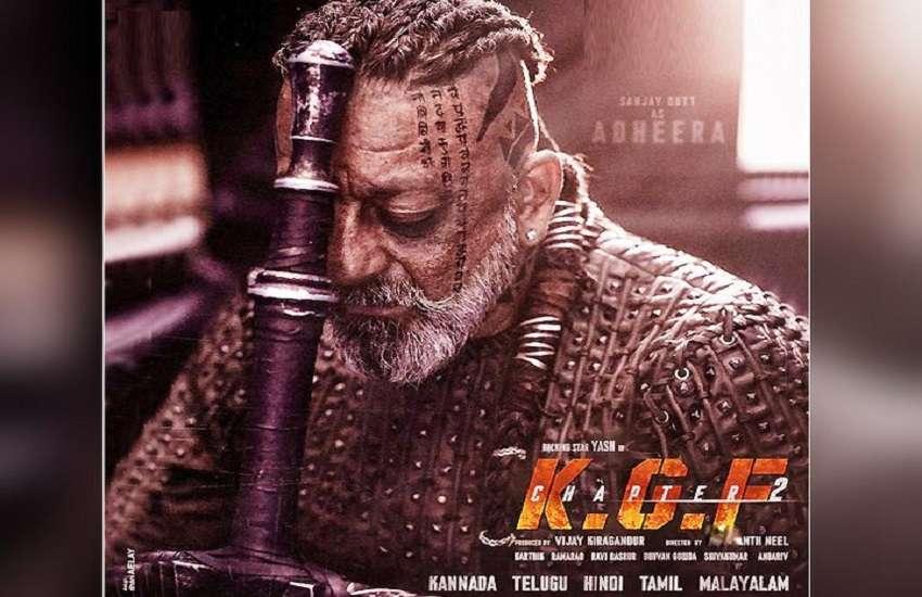 Sanjay Dutt KGF 2 Film