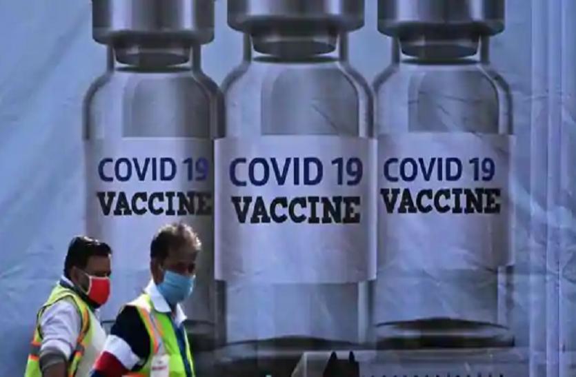 कर्मचारियों के लिए Corona Vaccine खरीदने की योजना बना रहीं देश की कई कंपनियां, लिस्ट में ये नाम शामिल