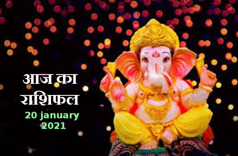 Horoscope Today 20 january 2021 : आज बुधदेव बरसाएंगे कृपा ,जाने कैसा रहेगा आपके लिए बुधवार  PATRIKA : LEADING HINDI NEWS PORTAL - BHOPAL HAPPY DHANTERAS WISHES AND GREETINGS CARDS PHOTO GALLERY  | PBS.TWIMG.COM  #EDUCRATSWEB 2020-05-12 pbs.twimg.com https://pbs.twimg.com/media/CTY5kE_VAAANg6A.jpg