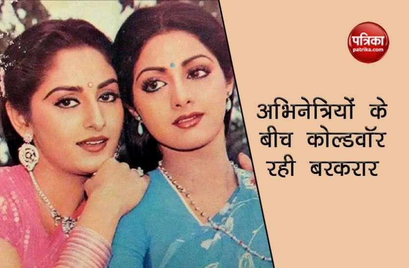 एक दूसरे से बात करना तक पसंद नहीं करती थीं श्रीदेवी और जया प्रदा, 9 फिल्मों में निभाया बहनों का किरदार.. कपिल शर्मा शो में खुलासा
