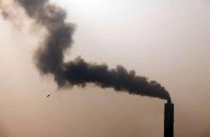 प्रदेश के इस शहर में प्रदूषण कम करने होगा बड़े स्तर पर काम, केंद्र सरकार ने दिए 59 करोड़ रुपए