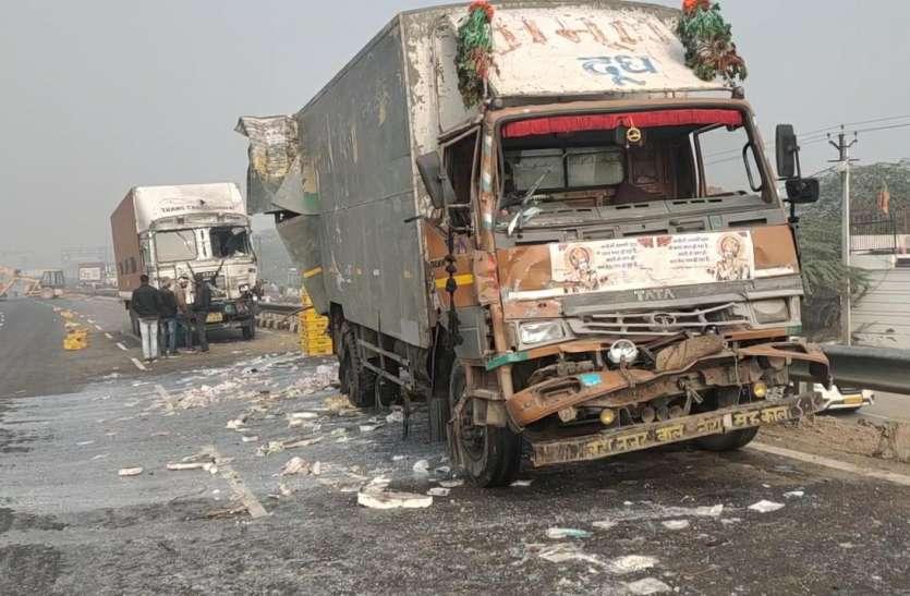 कोहरे में भिड़े आधा दर्जन से अधिक वाहन , छः लोग घायल