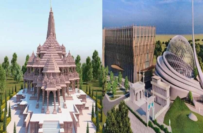 अयोध्या में तैयारियां तेज, गणतंत्र दिवस के बाद शुरू होगा मंदिर और मस्जिद की नींव का काम