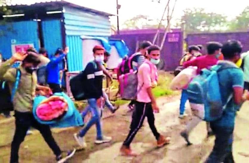 28 युवकों को नौकरी का झांसा देकर ले गए मुंबई, बंधक बनाकर बिल्डिंग निर्माण में करवाई मजदूरी