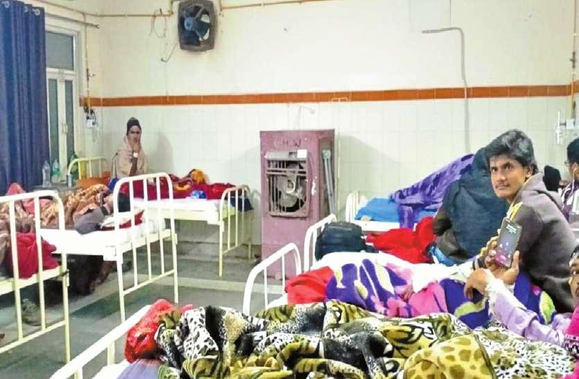 पटरी पर आ रही जिंदगी...अस्थि वार्ड फुल, मेडिसिन और शिशु रोग के भी बारह से ज्यादा मरीज हुए भर्ती