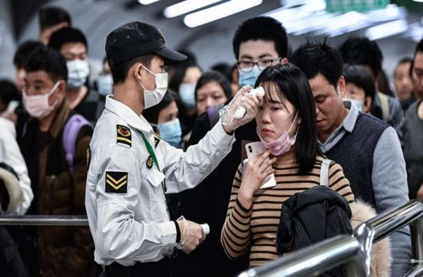 Coronavirus: जांच टीम का बड़ा खुलासा, कहा- चीन और WHO की लापरवाही से गई लाखों लोगों की जान