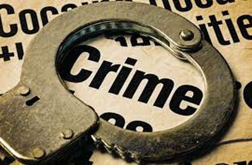 फर्जी खाता खुलवाने आया लांबा गोठड़ा का युवक, बैंक कर्मचारियों ने पुलिस के हवाले किया