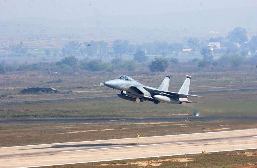 वायु सेना की 400 करोड़ की 161 एकड़ भूमि रक्षा मंत्रालय के नाम दर्ज, 70 साल बाद मिला कब्जा