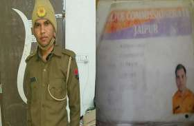 फर्जी पुलिसकर्मी बनकर ठगी करने वाला आरोपी गिरफ्तार