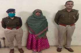 हथोड़े से सिर पर वार कर पति की हत्या, पत्नी गिरफ्तार