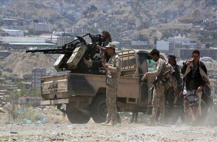 यमन: सेना और हौती विद्रोहियों में झड़प, 23 की मौत
